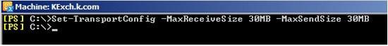 1099-Exchange3.jpg