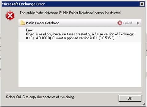 1216-PublicFolderDB.jpg