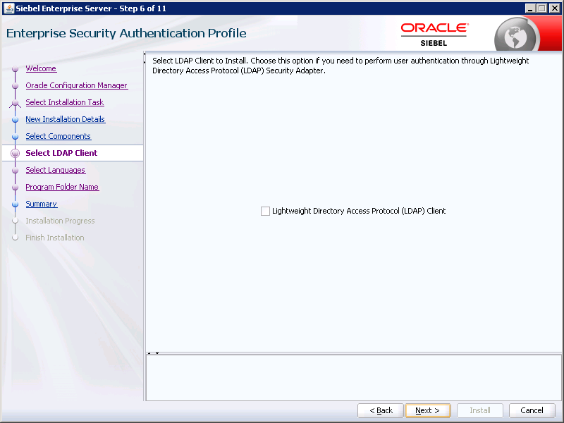 Siebel CRM Part 7: Installation of the Siebel Application Software